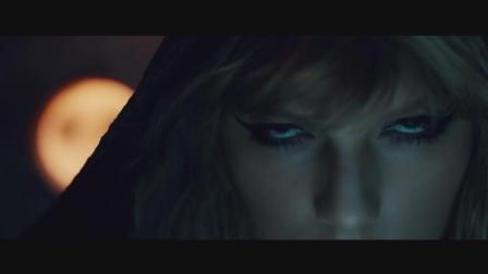 Taylor Swift - …Ready For It