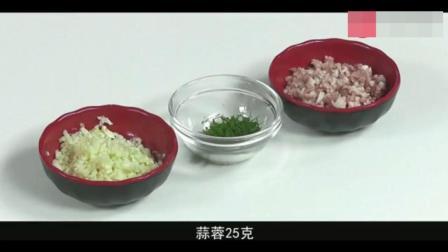 家常做培根蒜茸烤青口吃起来鲜香美味健康做法简单易学