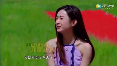 赵丽颖参加综艺节目, 看一次笑一次, 千年补刀王
