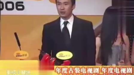 柳云龙包揽年度最佳电视剧, 年度最佳男演员 这是他最高光的时刻