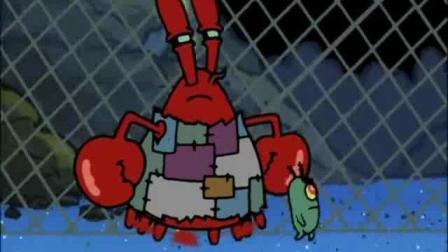 海绵宝宝: 蟹老板挣到的第一美元