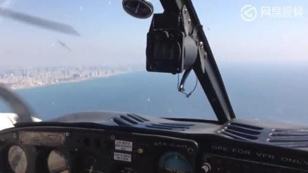 这是从飞机驾驶舱拍到的画面,原来飞机是这样子降落的,长见识了!