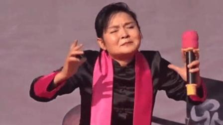 中原第一女丑张晓英演唱《三哭殿》三六九朝王驾鸣锣驱众