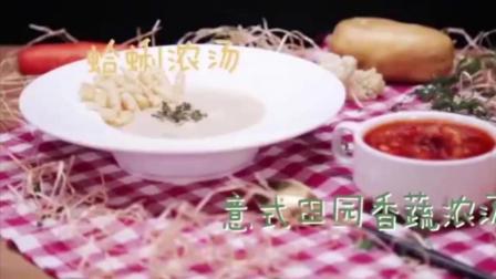 美食推荐: 意式蛤蜊与田园香蔬浓汤做法, 美食家常菜