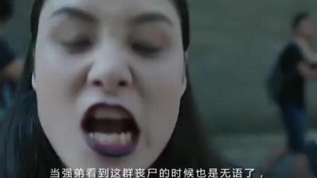 这部丧尸电影里面的演技 能否超过林正英的恐怖片
