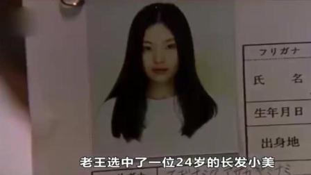 这部日本电影首映时, 令观众纷纷出场, 到底是有多变态_