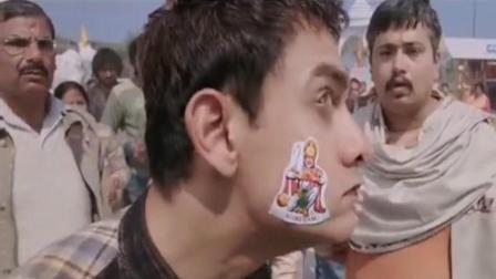 这部印度电影脑洞大开, 在印度国内差点禁播, 世界上映后却成了神作