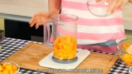 高级甜品大师教你做芒果流心慕斯蛋糕超级详细教程!