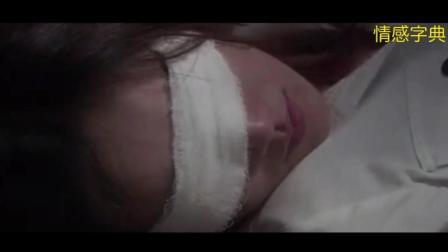 晚上, 遭绑架美女晕倒了, 被痛醒后再次被欺负