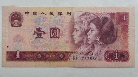 80年的红色一元纸币, 现在到底值多少钱? 说出来吓死你