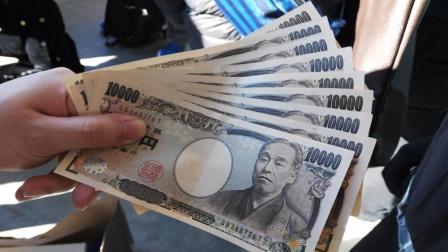 为什么日本银行没有验钞机? 说出来你都不敢相信