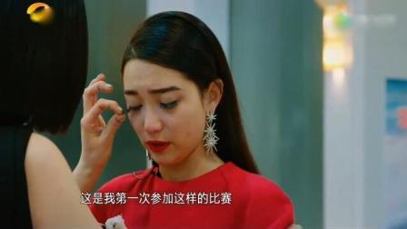 歌手, 张天发挥失利, 结石姐安慰并耿直地撕掉她的假睫毛