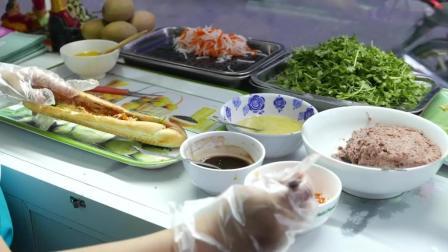 越南街头食品 - 越南三明治法包 - 越南芹苴