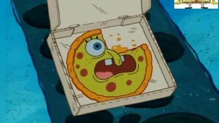 蟹老板真是太可恶了, 他把海绵宝宝当披萨给吃了