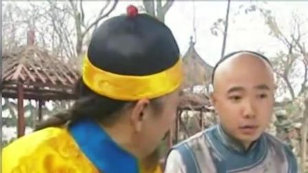 李卫当官——李卫不知眼前是康熙, 吹牛要三品官让康熙一脸懵逼