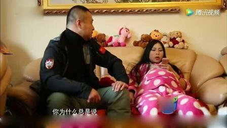 任性妻子怀孕期间养狗吃雪糕吃火锅, 丈夫想管管她被骂哭了