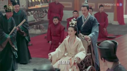 《艳骨》掠影归来与蒙面人决战, 皇后醒来楚子复与掠影相认?