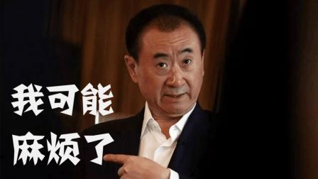 为什么王健林不在深圳开万达广场?