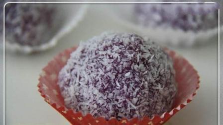 在家做紫薯糯米糍, 美容养颜, 营养健康又好吃, 做法简单!