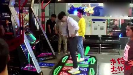 张艺兴在跳舞机上玩脱了, 最后这动作太中二