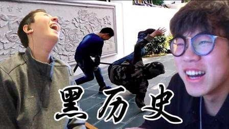 【飞韬&小绿】看自己小学时代的黑历史#1   尴尬到爆炸!
