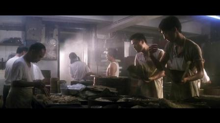 《跛豪》吕良伟带领吴启华饭店打工太实在, 糯米鸡包成荷叶饭被开除