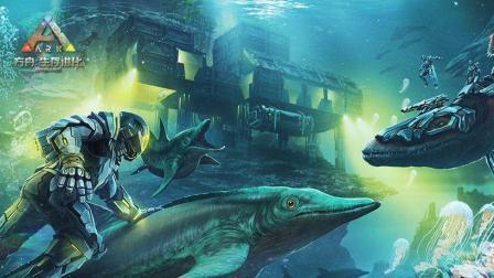 矿蛙【方舟生存进化】第二季 79 泰克洞穴! 观察者的秘密