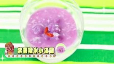 汤圆的做法 紫薯小汤圆 做法