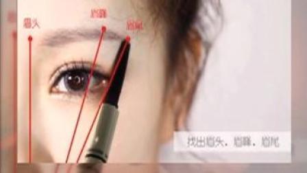 画眉毛教程 从修眉到画眉毛,五款流行的基础眉形画法,超详细画眉毛教程