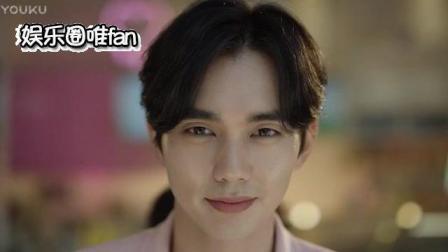 俞承豪广告拍摄花絮 与女主角甜蜜拥吻 小哥哥长得也太好看了吧