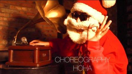 贺晗 编舞《Jingle Bells》GeeComing HOHA Urban Dance Swag#这就是街舞#