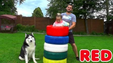 早教益智启蒙色彩英文: 罗拉和爸爸一起滚轮胎做游戏, 学习颜色