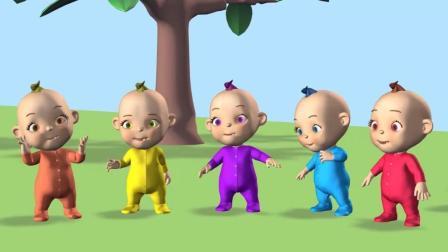 益智启蒙动画: 五个小宝宝想要熊大的胡萝卜