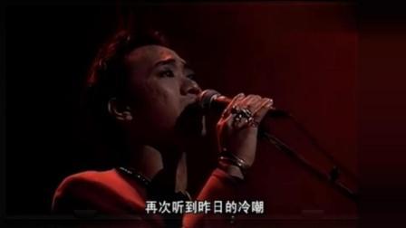 黄家驹最冷门的歌 快30年了, 至今无人翻唱, 只因歌曲太完美 无人敢唱