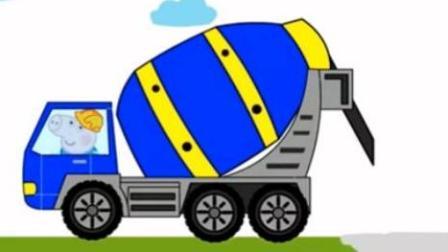 儿童工程车动漫 乔治开水泥搅拌车工作走神被水泥粘住, 挖掘机吊车推土机救援也被粘住