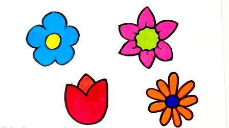 幼儿早教画画, 郁金香, 向日葵, 兰花, 桃花四种不同花花瓣简笔画