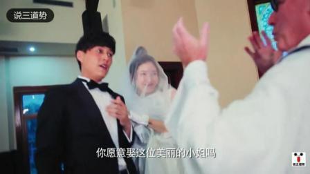 《恋爱先生》靳东江疏影醉酒举行婚礼, 醒后江疏影懵了靳东乐了