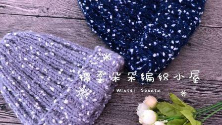 棉柔朵朵编织小屋  螺纹帽子编织视频教程