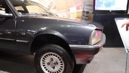 第一座汽车博物馆, 世界汽车发展历史全部在这里!