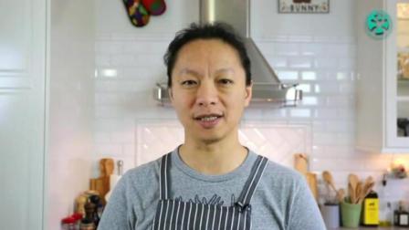 烘培培训学校 烘焙入门食材必买清单 法式烘焙咖啡