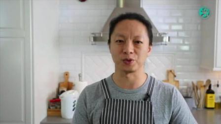 烘焙培训中心 芝士蛋糕的做法视频 生日蛋糕怎么做 家里