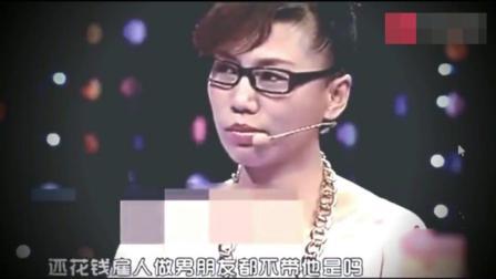 涂磊: 活该你是被你前夫抛弃, 你就是狼心狗肺!