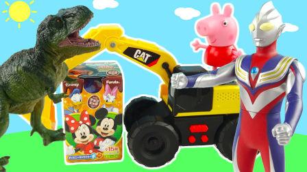 玩具益趣园 2017 奥特曼救小猪乔治佩奇工程车迪士尼奇趣蛋