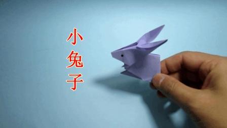 可爱的小兔子立体折纸 小兔子手工折纸简单