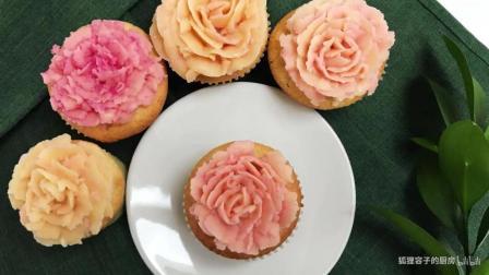 【花朵杯子蛋糕】蛋糕上开出各色各样的小花