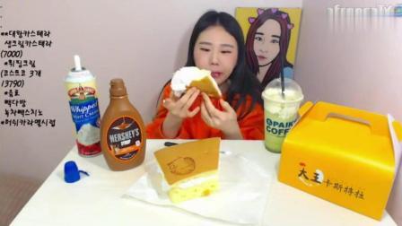 韩国大胃王卡妹吃12寸蛋糕, 光酱就有满满两大瓶啊