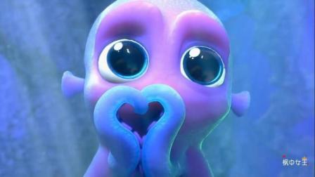 动画短片: 一个关于求婚的爱情小故事, 小章鱼比爱心的动作好萌啊