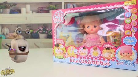 咪露娃娃过家家玩具上集