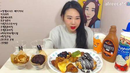 韩国大胃王卡妹, 吃各种甜点, 猕猴桃、蓝莓饼干和巧克力面包