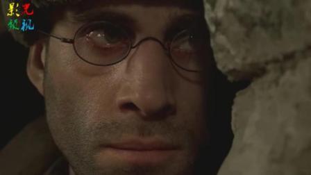 《兵临城下》五分钟体验战争中的绝望 希望 友情 与爱情